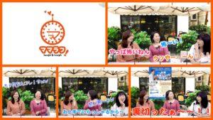 【松原市で初開催!「地域クラウド交流会」】<第214回>
