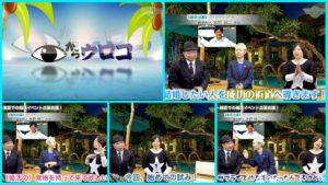 【瀬戸内海を楽しめるリゾート施設で婚活パーティー♪】<第234回>