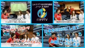 【eスポーツプロゲーマーが日本を熱くする!】<第221回>