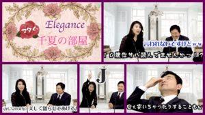 【女性のラインを美しく魅せるペアダンス「バチャータ」】<第208回>