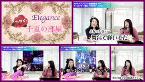 【スタジオアンブロジア主催発表会PDNにて新5チームデビュー!】<第297回>